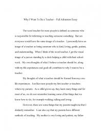 Personal Narrative For College Applications Writing Academic How