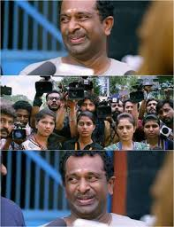 Private Meme Generator - punyalan private limited punyalan 2 malayalam movie plain memes
