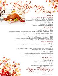 hodge thanksgiving menu 2015 copy s meatball events promotions