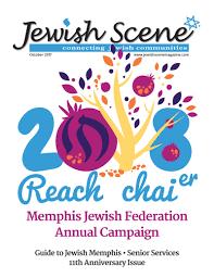 lexus of memphis ridgeway jewish scene magazine connecting jewish communities
