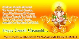 Ganesh Puja Invitation Card Ganesh Chaturthi Comments Graphics
