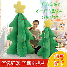 Small Decorated Christmas Trees To Send by Buy Christmas Decoration Christmas Gift Ideas Christmas Eve