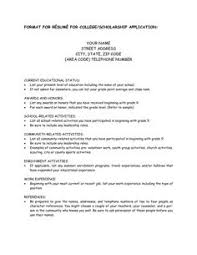 Skill For Resume Examples by Communication Skills Resume Example Http Www Resumecareer Info