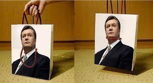 В день рождения Януковича активисты будут пикетировать Межигорье с тортом - Цензор.НЕТ 8596