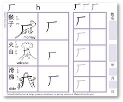 free printable kindergarten worksheets for children general