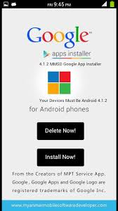 gapps 4 1 2 apk guide how to install apps using an android development
