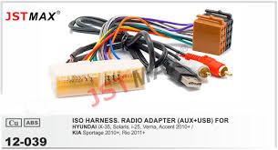 diagrams 649768 kia optima radio wiring u2013 kia car radio stereo