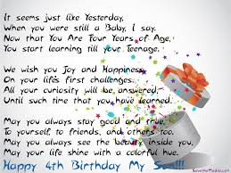 Happy Fourth Birthday Quotes Happy Fourth Birthday Quotes