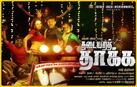 theme music aarambam collection of tamil film aarambam theme music cartipoof mp3