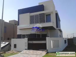 Home front elevation design pakistan 5 marla Home design