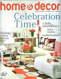 Best Home Decorating Magazines Magazines For Home Decor U2013 Dailymovies Co