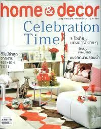 Home Decor Austin Magazines For Home Decor U2013 Dailymovies Co