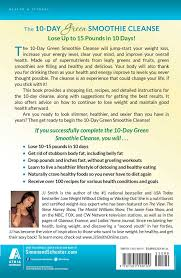 10 day green smoothie cleanse jj smith 9781501100109 amazon com