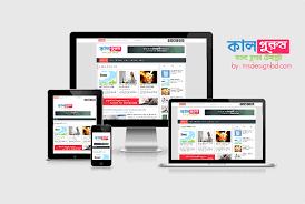 kalpurush responsive blogger template ms design free