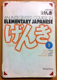 the ultimate genki textbook review is it any good the japan guy