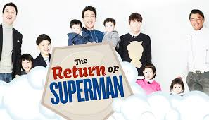 return superman 슈퍼맨이 돌아왔다 watch episodes