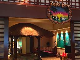 universal dining the wok experience at the royal pacific wok kidscove1