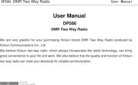 by the numbers 400 amazing facebook statistics dmr dp580 dmr two way radio user manual users manual kirisun