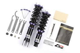 cadillac ats suspension d2 racing rs series coilovers lowering suspension kit cadillac ats