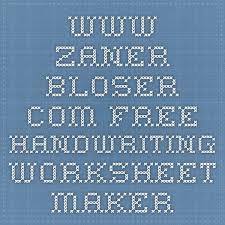 Cursive Worksheet Maker 71 Best Cursive And Typing Images On Cursive