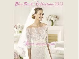 robe mariã e simple robe de mariã e clermont ferrand 1 images robe de mariée haute
