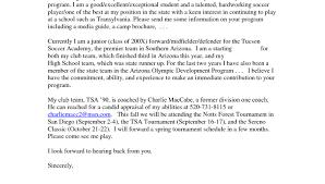 24 sample cover letter for job posting cover letter for internal
