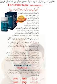 hammer of thor in pakistan for all free home delivery