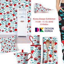korean design greenmarrow studio blog