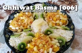 cuisine basma recette salade de fruits شلاضة سلطة الفواكه بالطريقة المغربية