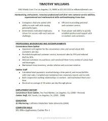 mcdonalds cook description resume 28 images cashier experience