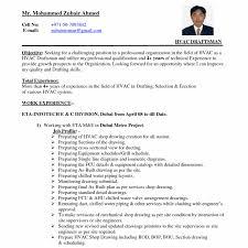 sle hvac resume hvacsume objective service engineer sle exles sales project