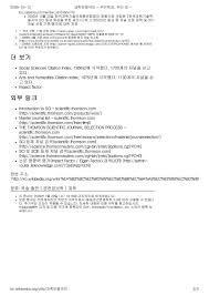 자나가기 u0027s homepage u002705 연구실 u0027 카테고리의 글 목록