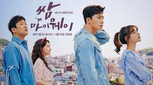 Fight For My Way Fight For My Way Korean Drama