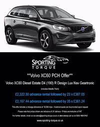 volvo email sporting torque sportingtorque twitter