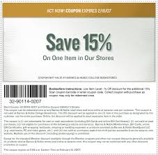 Barnes Noble Online Coupon Barnes And Noble Coupons In Store Aveeno Eczema Therapy