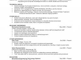 Mental Health Technician Resume 100 Technologist Sle Resume Network Technician Resume