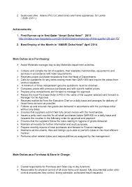 Purchasing Resume Thanuja Cv Purchasing Coordinator