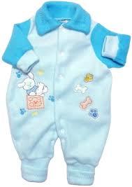 Famosos roupa-de-bebê-azul.jpg @XC92