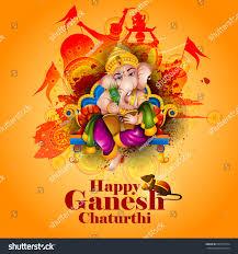 Ganpati Invitation Card In Marathi Easy Edit Vector Illustration Lord Ganpati Stock Vector 695579134