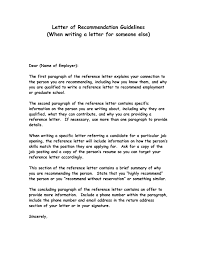 how to do a recommendation letter