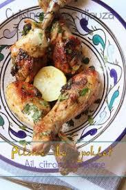 cuisine arabe 4 recette de cuisine orientale cuisine arabe recettes faciles