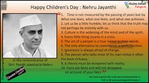 childrens day wallpapers 2013 2013 childrens day essay on childrens day essay on jawaharlal nehru for kids short