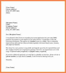 salary history template cover letter with salary history samples