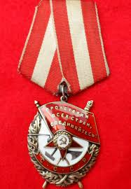 Soviet Union Flag Ww2 Vintage Post Ww2 Russian Soviet Union Order Of The Red Banner