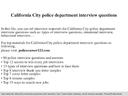 california city police department interview questions