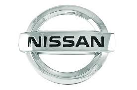 nissan logo images of nissan logo cars hd sc