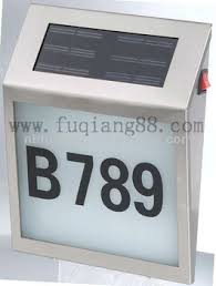 Solar Powered Address Light - fq 133 solar powered address plaques house number mailbox solar