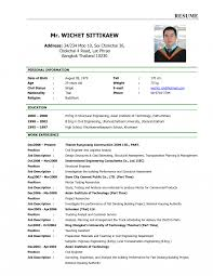 resume writing for high students pdf download resume sle professional cover letter job with work experience