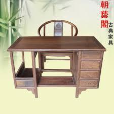 Chinese Desk Style Mahogany Furniture Wood Desk Computer Desk Study Table Wenge