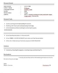 Editable Resume Template Cv Format Freshers Pdf Free Download